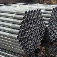 Galvanized Pipe Amp Posts Wholesale Galvanized Fence